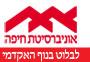 haifa-university-Custom